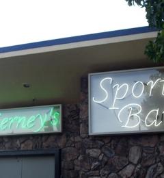 Albany Bowl - Albany, CA