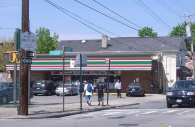 Citibank ATM - Staten Island, NY