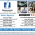 Ron Keats Insurance Agency, Inc. - Nationwide Insurance