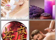 Committed to Excellence Reflexology & Massage - Webster, TX