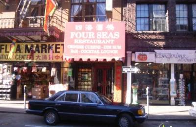Four Seas Restaurant - San Francisco, CA