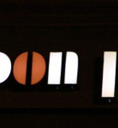 Au Bon Pain - Indianapolis, IN