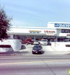 Kowloon Dimsum - Los Angeles, CA