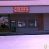 Bridgeton China Express