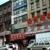 De Hua Department Store - CLOSED
