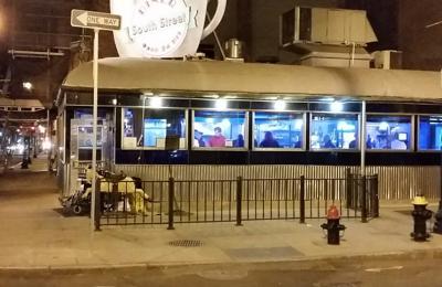 South Street Diner - Boston, MA