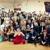 Solid Rock Community School