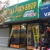 Pushka Pawn Shop
