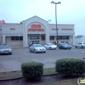 CVS Pharmacy - Windcrest, TX