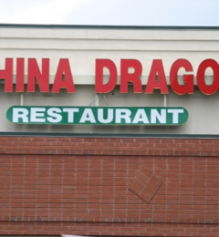 China Dragon - Atlanta, GA