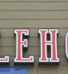 Pacific Beach Ale House - San Diego, CA