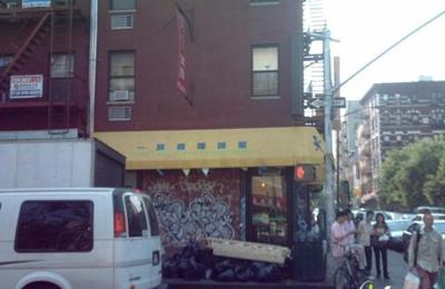 Sogo Cafe Inc - New York, NY