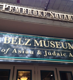 Belz Museum Of Asian & Judaic Art - Memphis, TN