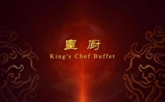 King's Chef Buffet