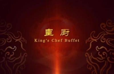 King's Chef Buffet - Warrensburg, MO