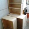 Almighty Custom Woodworks Inc.