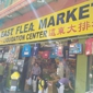 Far East Flea Market - San Francisco, CA. You will find something you never knew you needed, here.