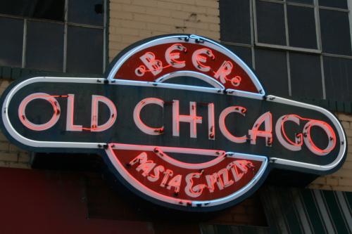 Old Chicago 4305 Warden Rd North Little Rock Ar 72116