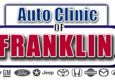 Auto Clinic of Franklin - Franklin, TN