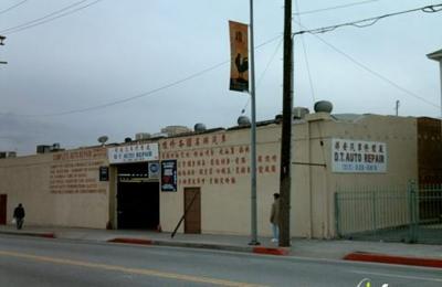 Dt Auto Repair - Los Angeles, CA