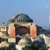 One Nation Travel Turkey