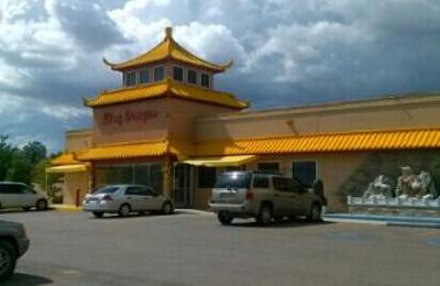 King Dragon 1212 Us Highway 491, Gallup, NM 87301 - YP com