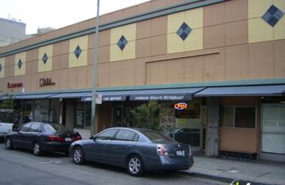 Hawaiian Walk In Restaurant - Oakland, CA
