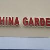 New China Garden