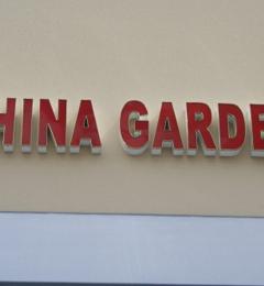 China Garden Restaurant - Indianapolis, IN