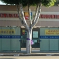 S Paul Chang Orthodontist - Temple City, CA. Outside