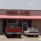 Forest West Animal Clinic - Houston, TX