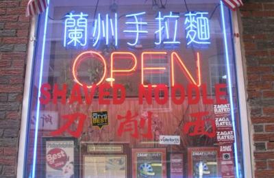 Nan Zhou Hand Drawn Noodle House Inc. - Philadelphia, PA