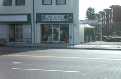 Kato's Sewing Machine Company - Los Angeles, CA