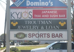 Troutman Jewelry and Loan - Troutman, NC