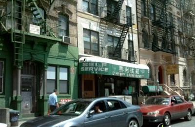 O'henry Laundromat Corp - New York, NY