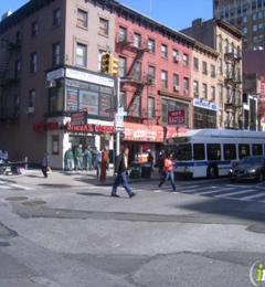 Greenberg Howard - Brooklyn, NY