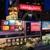 Crowne Plaza Times Square Manhattan