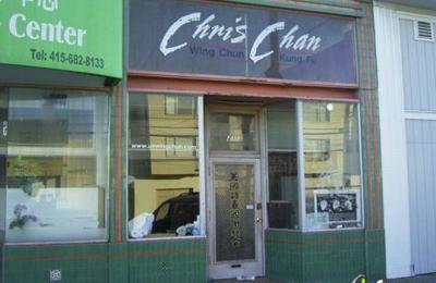 US Wing Chun Kung Fu Academy - San Francisco, CA