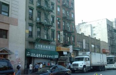 No. 1 Bus Tour Inc - New York, NY