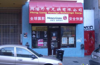 Heng Long Foreign Exchange - San Francisco, CA