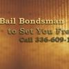 Blevins Bail Bonding