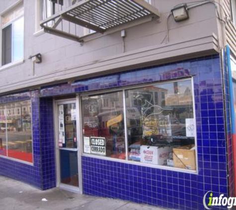 Papalote Mexican Grill - San Francisco, CA