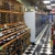 Randolph Package Store Inc