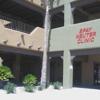 Spay Neuter Clinic: Mesa