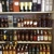 A & G Liquors - CLOSED
