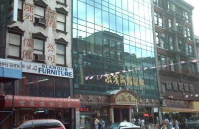 Wing Hing E Broadway Inc - New York, NY