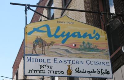 Alyan's Restaurant - Philadelphia, PA