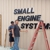 Small Engine Systems