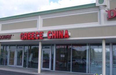 Greece China - Rochester, NY