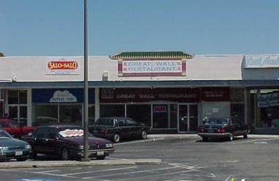 Great Wall Restaurant - San Leandro, CA